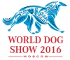 23-26 ���� � ������ ������ �������� World Dog Show 2016